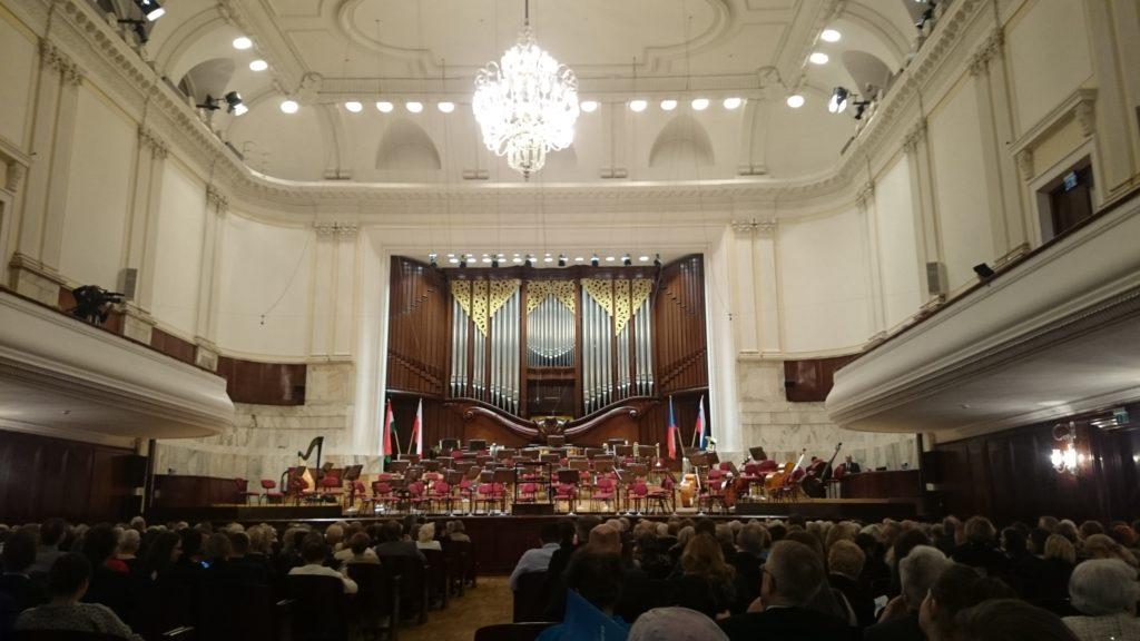 KMPS w Filharmonii